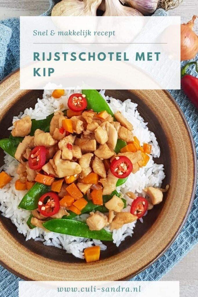 Recept rijstschotel met kip