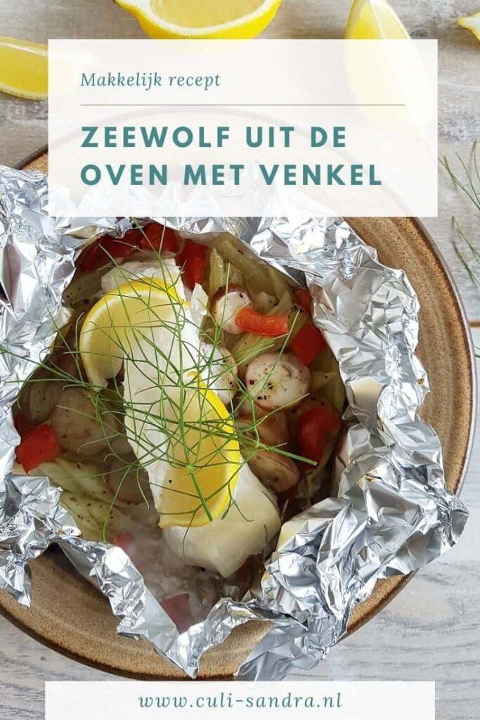 Recept zeewolf uit de oven