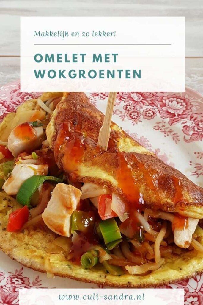 Recept omelet met kip en wokgroenten