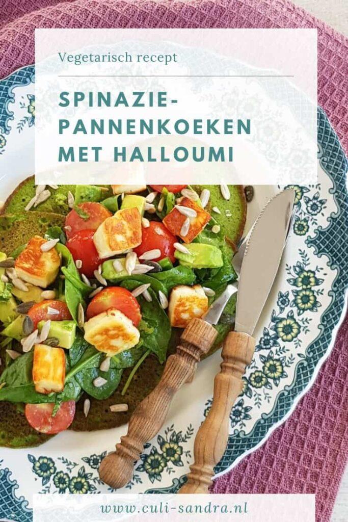Recept spinaziepannenkoeken