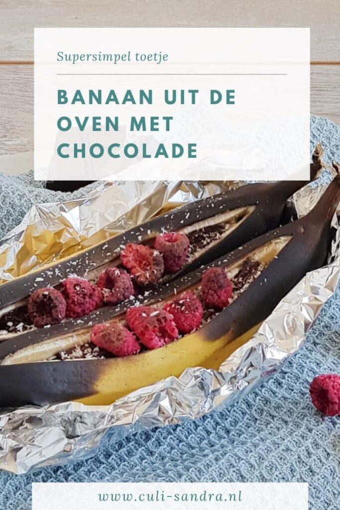 Recept banaan uit de oven