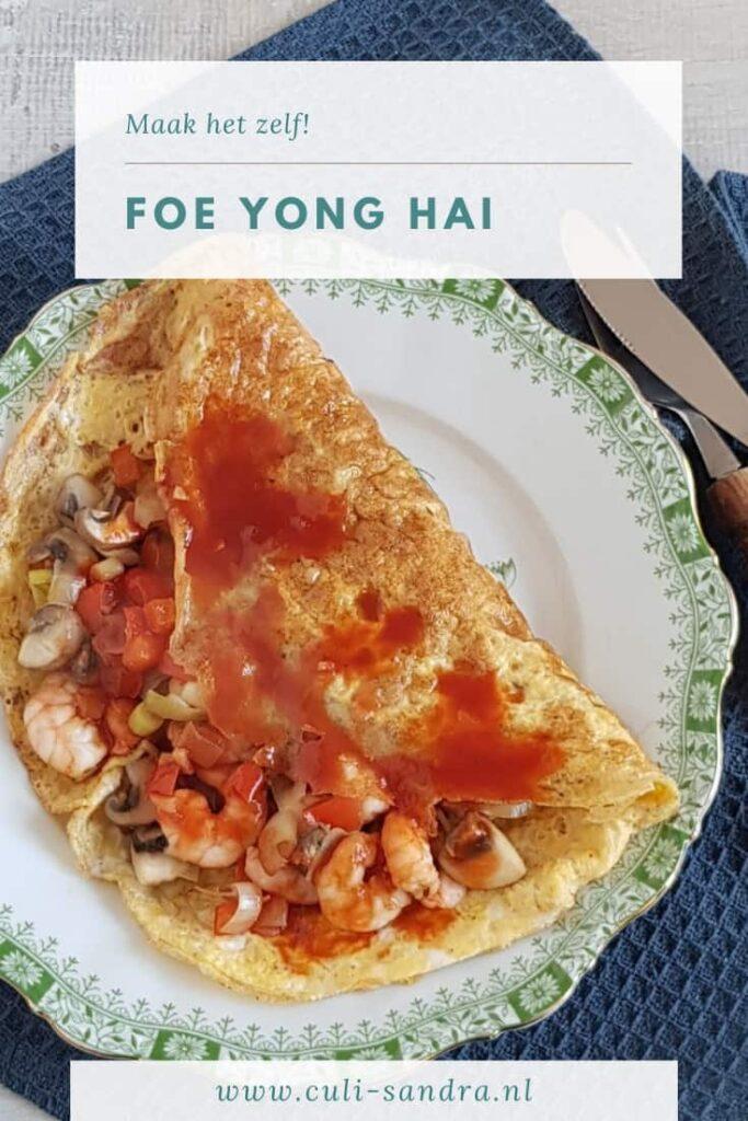 Recept foe yong hai