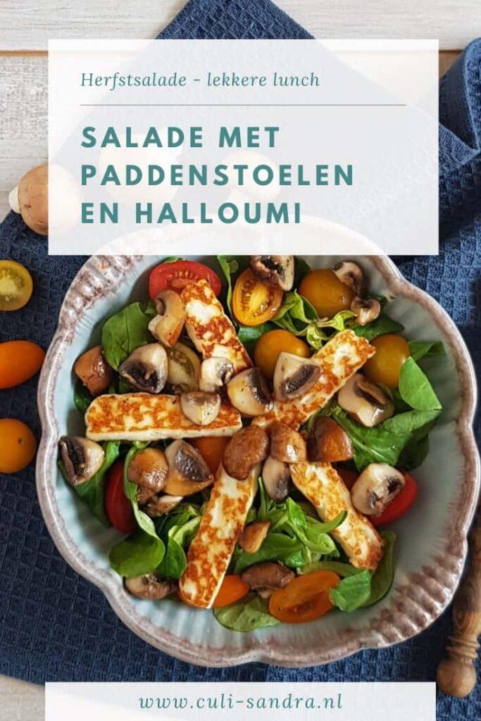 Recept salade met paddenstoelen en halloumi